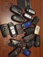 Утеря ключей выезд