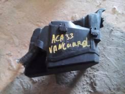 Блок предохранителей под капот. Toyota Vanguard, ACA33W