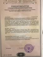 Продам участок в с/о ЗАРЯ. 1 512 кв.м., собственность, от частного лица (собственник). Документ на объект для администрации