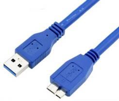 Флешки USB 3.0. интерфейс USB 3.0
