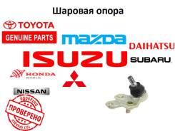 Шаровая опора. Mazda Bongo, SK82T, SK82M, SK22T, SK22V, SKF2L, SKF2M, SK82V, SK22L, SK22M, SKF2T, SKF2V, SK82L Mazda Bongo Brawny, SK26L, SKE6T, SK24L...