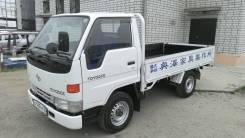 Toyota Toyoace. Toyota-Yoyo-Ace 1998г, 4ВД., 2 800 куб. см., 1 500 кг.