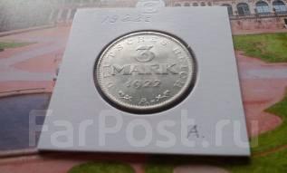 Старая Германия. Веймарская Республика. Редкие 3 марки 1922 г. А. 3-ле