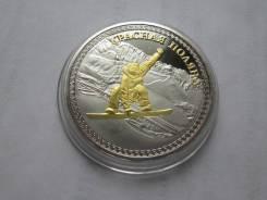 Сноубординг . Сочи-2014 . коллекционная монета