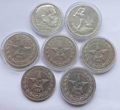 7 серебрянных монет СССР.900 пробы.68 грамм. оригиналы.