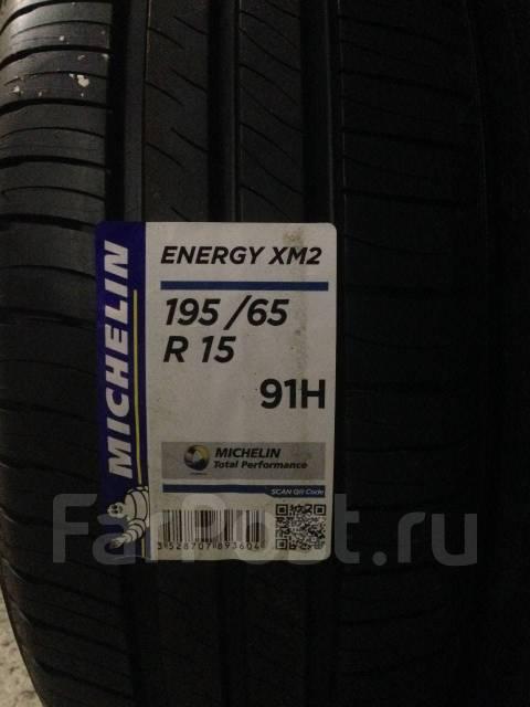 Michelin Energy XM2. Летние, 2016 год, без износа, 4 шт