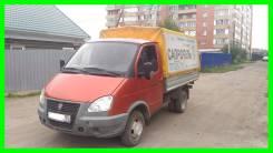 ГАЗ 3302. (ГАЗ/Бензин) в отличном состоянии, 2 890 куб. см., 1 500 кг.