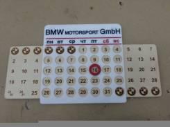 """""""Вечный"""" календарь BMW"""