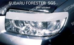 Накладка на фару. Subaru Forester, SG5, SG9, SG, SG69, SG9L. Под заказ