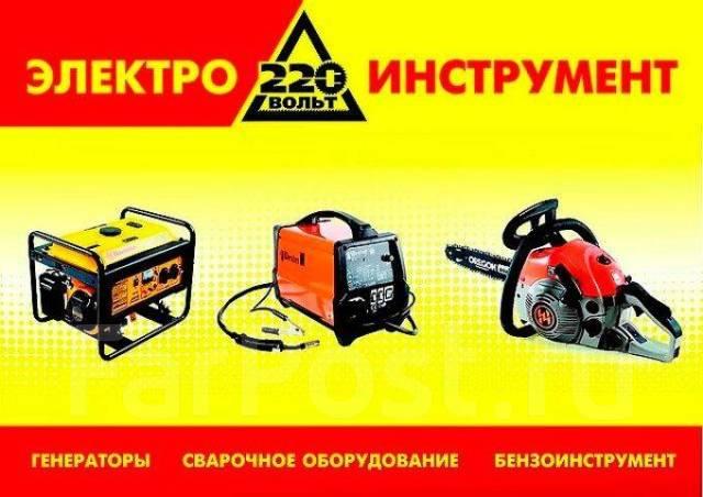 Электрощетки.