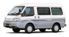 Грузоперевозки по городу и краю микроавтобусом 1000 кг.