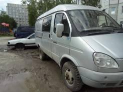 ГАЗ 32217. Продам газель 4wd, 2 500 куб. см., 1 500 кг.