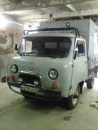 УАЗ 3303 Головастик. Продам УАЗ 3303, 2 400 куб. см., 1 000 кг.