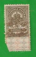 Гербовая марка 10 копеек 1915 г. Царская Россия.