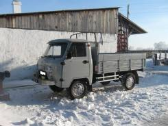 УАЗ 330365. Головастик 2011 в Черемхово, 2 700 куб. см., 1 500 кг.