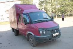 ГАЗ 33023. Продается Газ 33023, 2 500 куб. см., 1 500 кг.