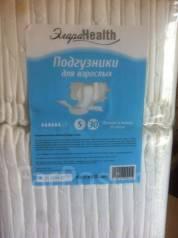 Не дорого! Памперсы для взрослых Элара Health 30 шт( разм S-55-80)