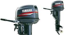 Yamaha. 30,00л.с., 2х тактный, бензин, нога S (381 мм), Год: 2017 год. Под заказ