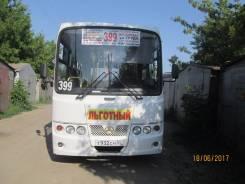 Baw Street. Продается автобус 2245-0000010, 3 200 куб. см., 21 место
