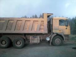 Shaanxi. Продается грузовик , 9 726 куб. см., 25 000 кг.