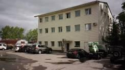 Офисы рядом с Аэропортом. 280 кв.м., шоссе Матвеевское 40, р-н Железнодорожный