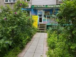 Продается нежилое помещение с отдельным входом. Улица Енисейская 18, р-н Вторая речка, 47 кв.м.