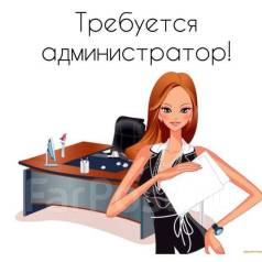 Администратор салона красоты. Svetlana Shmidt Studio. Улица Калинина 81