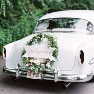 Стильные детали для свадебного авто
