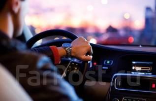 Водитель. Высшее образование по специальности