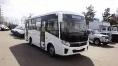 ПАЗ 320405-04. Автобус Вектор Next, 4 430 куб. см., 43 места