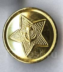 Пуговицы военные СССР звезда. Оригинал