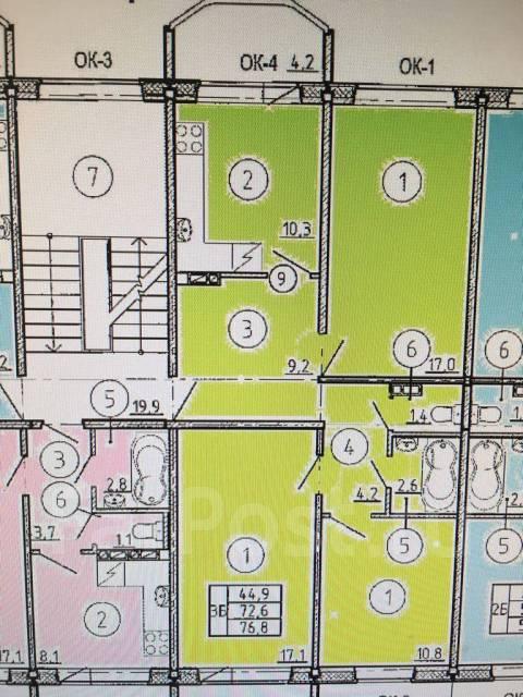 3-комнатная, Заречная. Сахпоселок, агентство, 73 кв.м. План квартиры