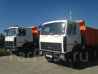МАЗ 5516X5. Продам самосвал МАЗ-5516, 14 850 куб. см., 20 000 кг.