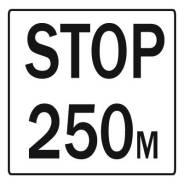 Дорожный знак 8.1.2 Расстояние до обьекта