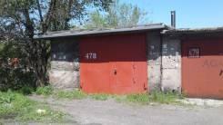 Гаражи капитальные. Аульская улица, р-н Кузнецкий, 40 кв.м., электричество, подвал.