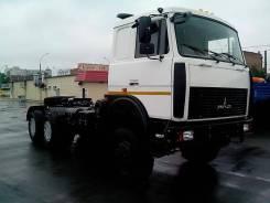 МАЗ. Седельный тягач 6425Х9, 14 850 куб. см., 65 000 кг.