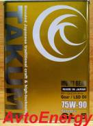 Takumi. Вязкость 75W-90, синтетическое