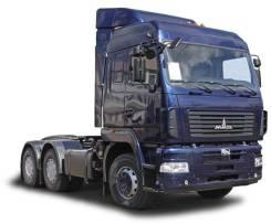 МАЗ 6430В9-1420-010. Тягач , 11 122 куб. см., 16 000 кг.