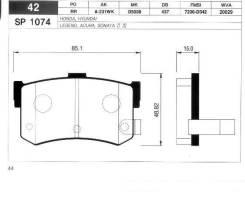 Колодки дисковые з.\ Hyundai Sonata 1.8i/2.0i 16V/3.0i 16V с ABS 96-98