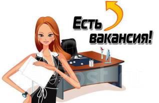 Ведущий бухгалтер. ООО АВРОРА. Улица Лукашевского 23/1