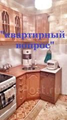 2-комнатная, улица Черняховского 3. 64, 71 микрорайоны, агентство, 46 кв.м. Кухня