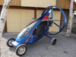 Продам 2х местный мотопараплан парамотор (аэрошют) Бегалет EVO-2
