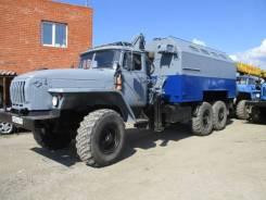 Урал 4320. «Мастерская», 10 850 куб. см., 10 000 кг.