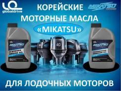 """Корейские моторные масла """"Mikatsu"""" Для лодочных моторов. минеральное"""