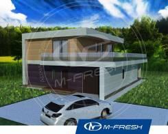 M-fresh Milan (Современный проект дома с инверсионной кровлей! ). 300-400 кв. м., 2 этажа, 4 комнаты, бетон