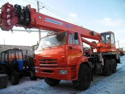 Клинцы КС-55713-5К. Автокран Клинцы кс-55713-5К-3 / 25 тонн, 28 метров, 300 куб. см., 25 000 кг., 28 м.