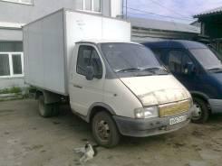 ГАЗ 33022. Продается ГАЗ - 33022, год выпуска 2000, 2 300 куб. см., 1 498 кг.