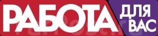 """Торговый представитель. ООО """"Константа Владивосток"""". Улица Воропаева 9"""