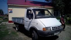 ГАЗ 33021. Продаю ГАЗ-33021 2000 года, 2 445 куб. см., 1 500 кг.