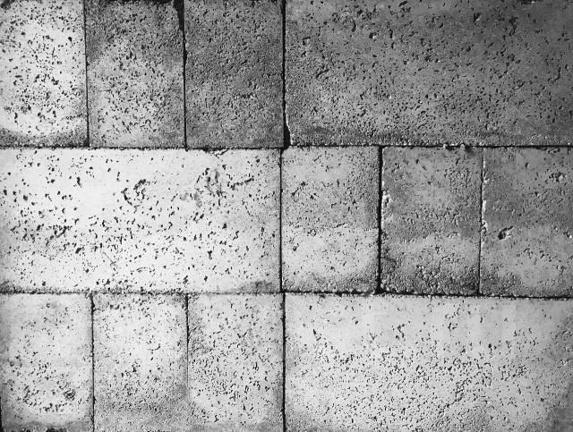 Купить бетон в комсомольске на амуре цена за куб пластификатор для цементного раствора купить в нижнем